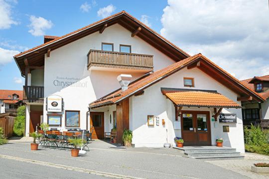 Квартира в Баварии для постоянного проживания!