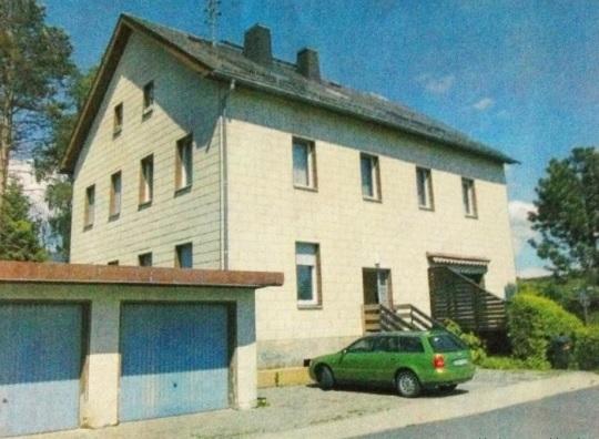 Франконский лес - 3-комнатная квартира по отличной цене !