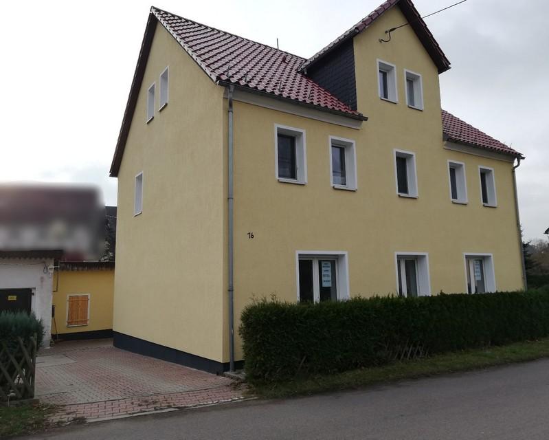 Ухоженный многоквартирный дом в Саксонии.